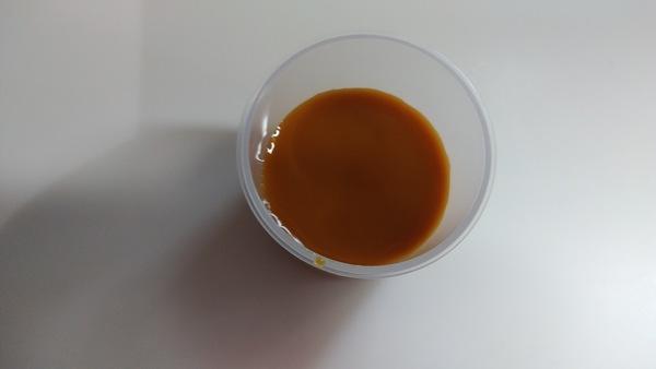 豊潤サジー 原液